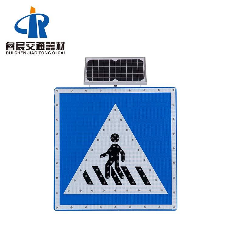 Flashing Solar Pedestrian Crossing Sign