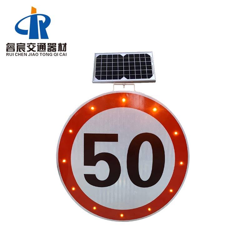 Illuminated Solar Speed Limit Sign