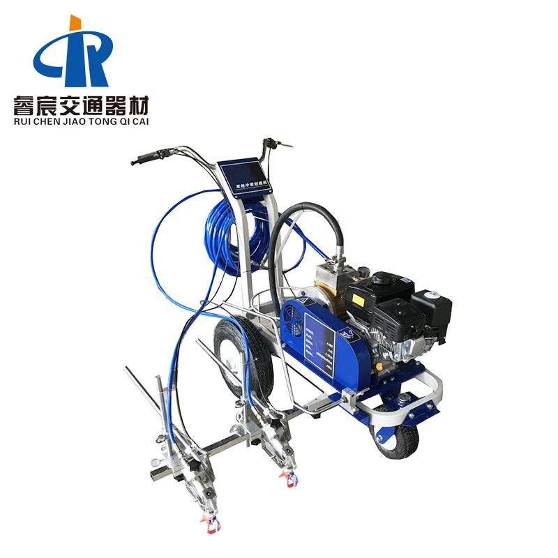 Plunger Pump Road Painting Machine RC-CRM-3