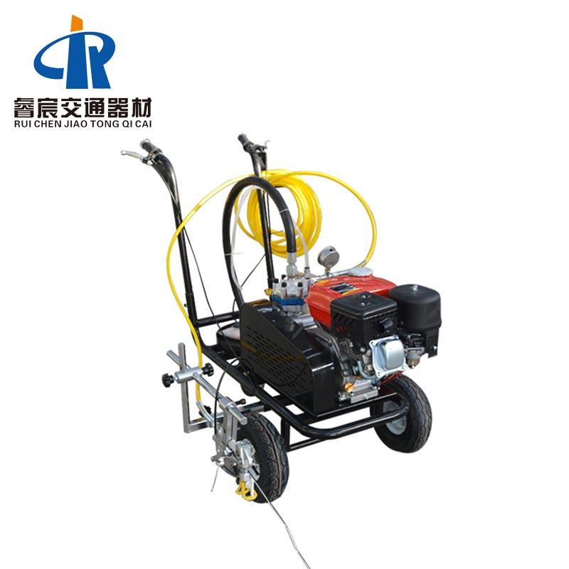 Diaphragm Pump Road Line Marking Machine RC-CRM-2.3
