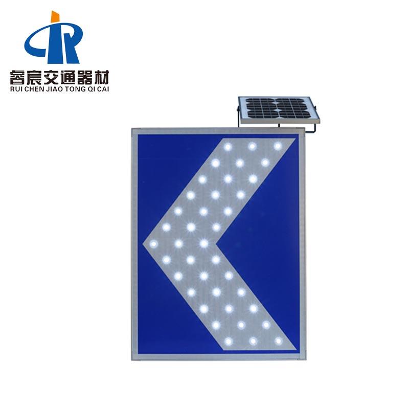 Solar LED Chevron Flashing Sign