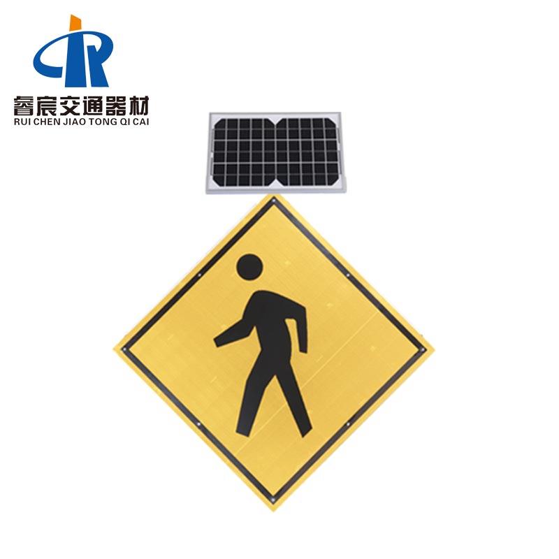 Solar Powered Flashing Crosswalk Sign
