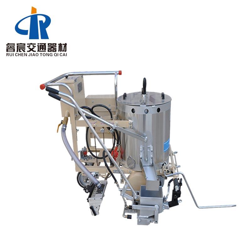Thermoplastic Road Line Marking Machine RC-TRM-2
