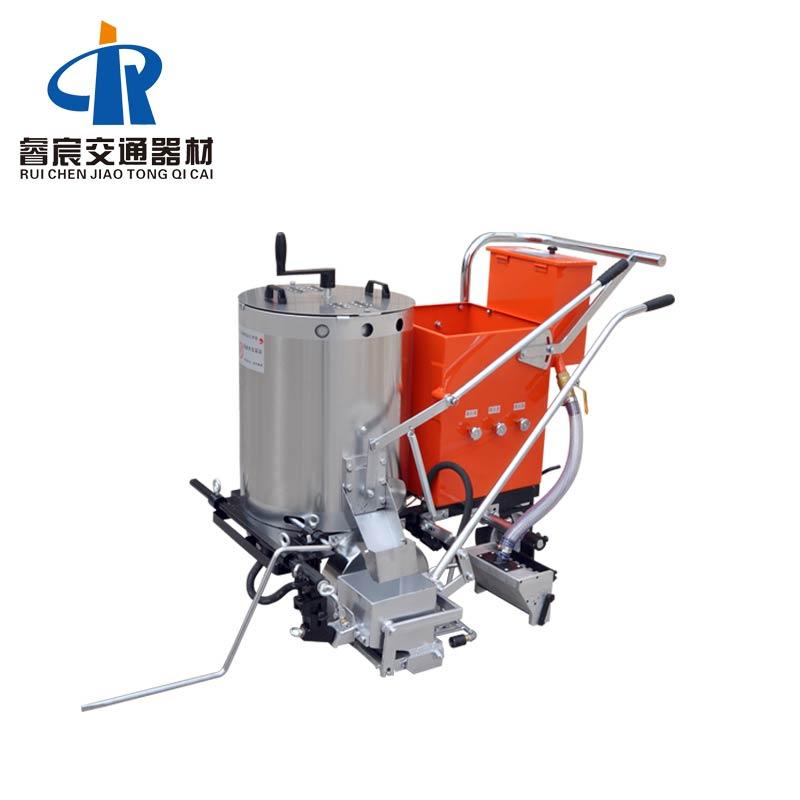 Thermoplastic Road Marking Machine RC-TRM-1